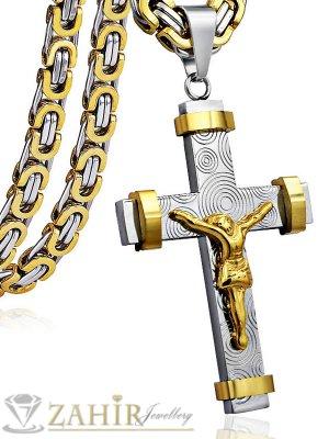 Висококачествен стоманен кръст с разпятие 6 см на римски ланец 60 см, златно покритие - ML1270