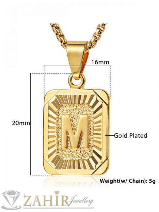 Изящна малка 2,5 см висулка с инициал буква - A, B, C- Z, 26 модела на стоманен ланец 60 см, златно покритие - ML1273