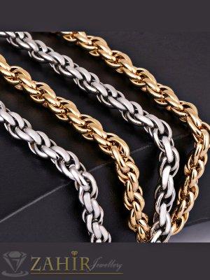 Висококачествен масивен стоманен ланец 60 см, широк 0,9 см, наличен в 2 цвята - ML1281