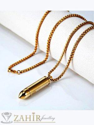Стилен стоманен ланец 70 см с висулка куршум 4,5 см с гравиран надпис молитва, златно покритие - ML1282