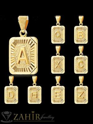 Изящна малка 2,5 см висулка с инициал буква - A, B, C - Z, 26 модела, 3 см дължина, златно покритие - MP1076