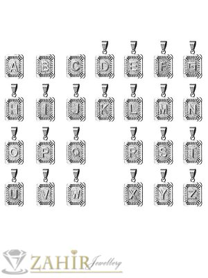 Посребрена висулка 2,5 см с инициал буква A, B, C - Z - 26 модела на кожена или метална връв - MP1077