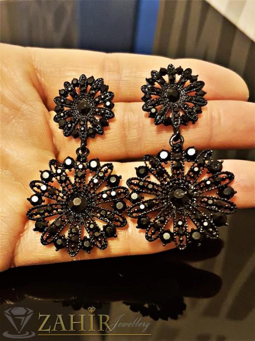 Уникално красиви черни висящи обеци цветя - 5 см с черни кристали, на винт - O2296