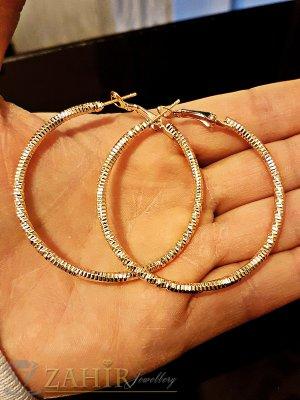 Класически гравирани халки 5см, златно покритие, английско закопчаване - O2311