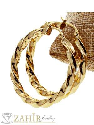 Актуални 5 см спираловидно завити халки, златно покритие, английко закопчаване - O2336