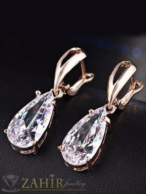 Висококачествени обеци 3 см с голям 1,5 см бял кристал, златно покритие, английско закопчаване - O2343
