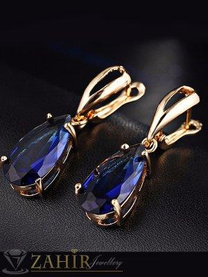 Висококачествени обеци 3 см с голям 1,5 см тъмносин кристал, златно покритие, английско закопчаване - O2344