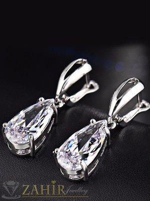 Висококачествени обеци 3 см с голям 1,5 см бял кристал, сребърно покритие, английско закопчаване - O2345