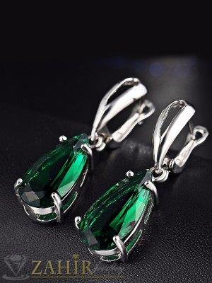 Висококачествени обеци 3 см с голям 1,5 см зелен кристал, сребърно покритие, английско закопчаване - O2346