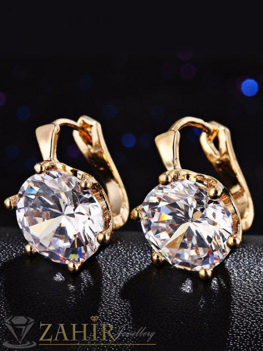 Кристални обеци 1,6 см с голям 1,2 см фасетиран циркон, златно покритие, английско закопчаване - O2352