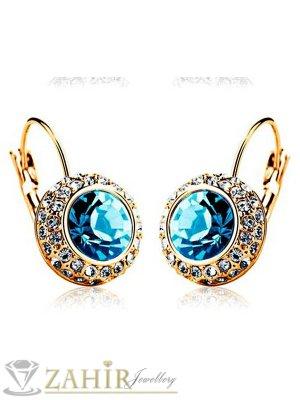 Елегантни обеци с голям син кристал, циркони и златно покритие, френско закопчаване - O2365