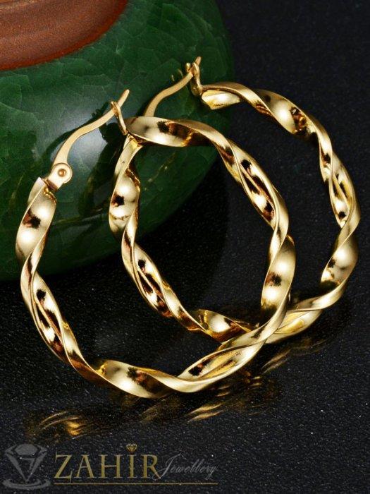 Изящно изработени асиметрично завити халки 3,5 см, златно покритие, английско закопчаване - O2389