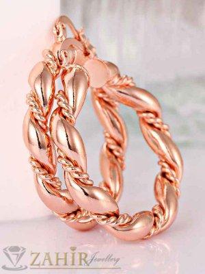 Висококачествени спираловидно завити халки 3,5 см в розово златно покритие, английско закопчаване - O2394