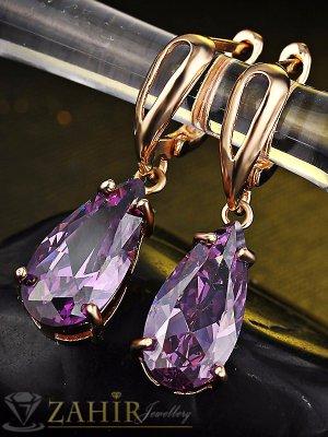 Луксозни висящи обеци 3 см с виолетови кристали, златно покритие, английско закопчаване - O2416