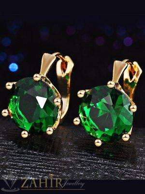 Луксозни позлатени обеци с голям фасетиран зелен кристал, английско закопчаване - O2424