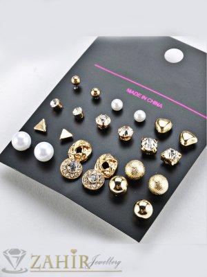 12 чифта малки позлатени обеци с камъни и перли, закопчаване на винт - O2431