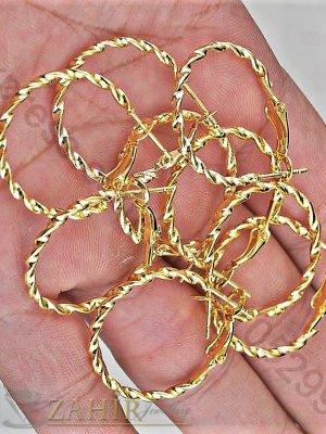 Комплект от 5 чифта малки 2,5 см спираловидни завити халки, златно покритие - O2439