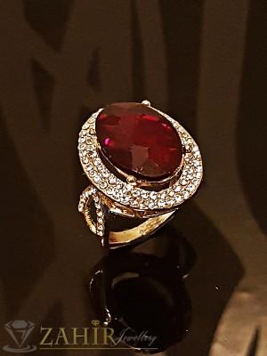 Кралски великолепен пръстен с голям вишнев кристал и златно покритие - P1434