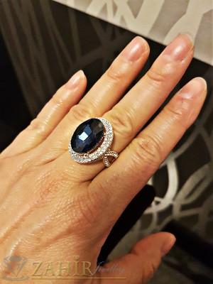 Кралски великолепен пръстен с голям тъмносин кристал и златно покритие - P1435