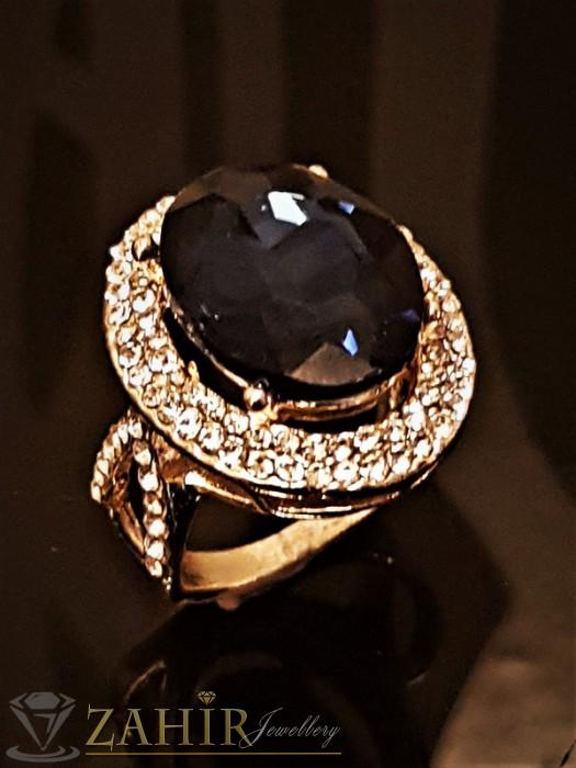 Дамски бижута - Кралски великолепен пръстен с голям тъмносин кристал и златно покритие - P1435