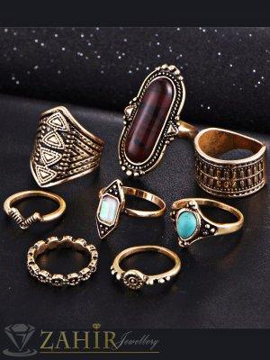 Комплект от 8 броя пръстени покритие старинно злато, стандартни размери - P1437