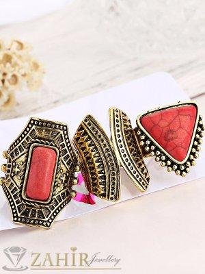 Комплект от 3 броя пръстени покритие старинно злато с червен хаулит, стандартни размери - P1438