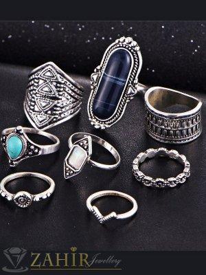 Комплект от 8 броя пръстени покритие старинно сребро, стандартни размери - P1439