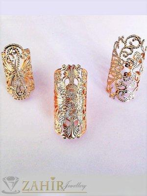 Комплект от 3 броя регулиращи се гравирани пръстени , златно покритие - P1442