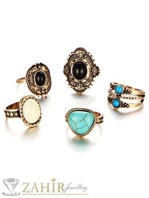 Стилен комплект от 5 пръстена, старинно златни покритие, стандартни размери - P1446