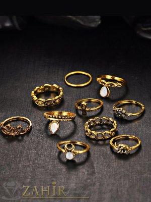 Нежен комплект от 9 гравирани пръстена, старинно златно покритие, позиция началото на пръстите - P1448
