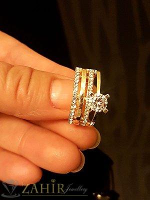 Изящно изработен пръстен с нежни бели кристали и златно покритие - P1462
