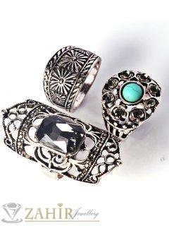 3 броя старинни пръстени с кристали, изящна изработка, размер 7 и 8 - P1464