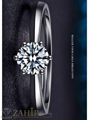 Непроменящ цвета си класически стоманен пръстен с красив бял циркон, годежен - P1466
