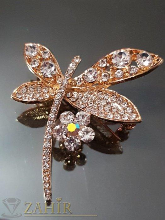 Дамски бижута - Искрящо фино морско конче 4,5 см на брошка с бели кристали и златно покритие - B1095