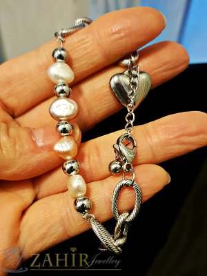 Непроменяща цвета си стоманена гривна 17 + 4 см с естествени перли и висулка сърце - G1958