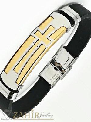 Черна силиконова гривна 20 см, широка 1 см със стоманена плочка 5 см с гравирана плочка - GS1258