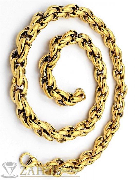 Бижута за мъже - Стоманена позлатена гривна с византийска плетка 23 см, широка 0,7 см - GS1326