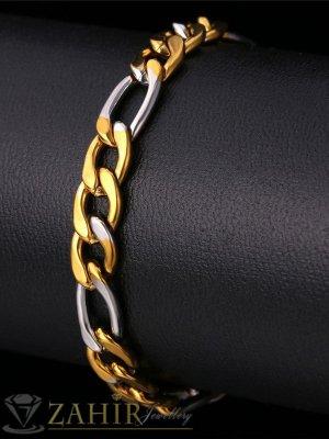Двуцветна стоманена гривна с позлатени звена, фигаро плетка, дълга 21,5 см, широка 0,8 см - GS1349