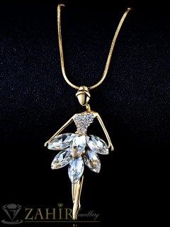 Блестяща кристална балерина 6 см с фасетирани циркони на дълго позлатено 70 см колие - K1758