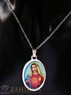 Непроменяща цвета си стоманена висулка Богородица 4 см на тънък ланец 50 см - K1761