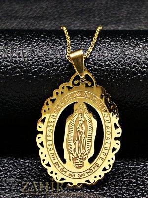 Елегантен стоманен медальон 4 см с Богородица на тънък ланец 50 см, златно покритие - K1764