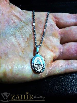 Малък 2 см нежен медальон с гравирана Богородица от стомана на тънък стоманен ланец 50 см - K1772