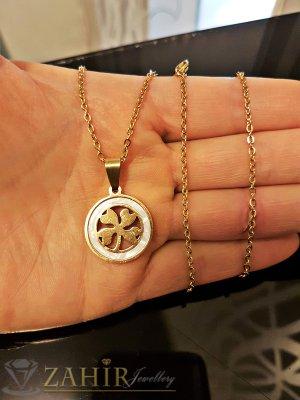Седефен стоманен медальон 2 см с четирилистна детелина на тънък стоманен ланец 50 см - K1779