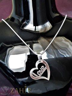 Висококачествено стоманено сърце с надпис Love 3 см на класически ланец 46 см - K1791