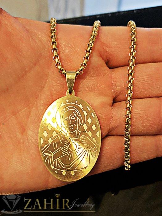 Лазерно гравиран медальон от стомана 4 см с Богородица на стилен ланец 45 см - K1806