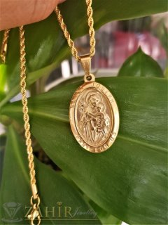 Стоманена позлатена гравирана Богородица 3,2 см на позлатен ланец 48 см - K1868