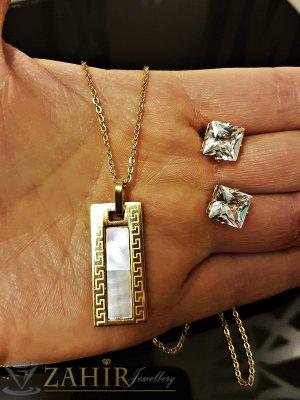 Изящен стоманен позлатен комплект със седефен медальон 3 см на ланец 50 см и кристални обеци 1 см - KO1809