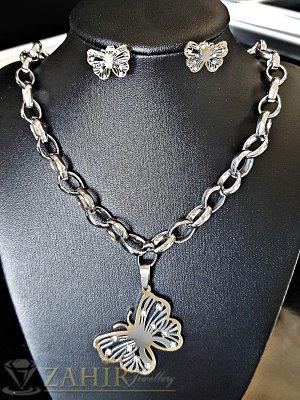 Великолепен стоманен комплект с лезерно гравирани пеперуди, ланец 42 см + 4 см и обеци 1,8 см - KO1817