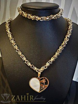 Уникален позлатен стоманен комплект с висулка седефено сърце 4 см, ланец 55 см и гривна 21 см - KO1820
