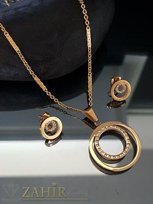 Изящен стоманен медальон 2,5 см, колие 52 см и обеци 1,7 см - KO1875